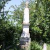 Паметник на загиналите през войните 1912 - 1913 г., 1915 - 1918 г. - село Памукчии